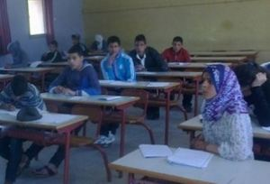 Classroom in North Africa